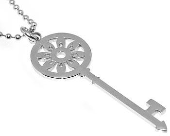 Nyckel i stål.