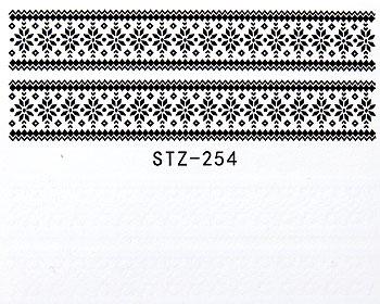 Svarta och vita spetsmönster. Vattendekalerna kan appliceras över de flesta färgerna.